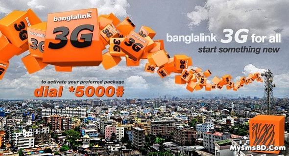 banglalink 3G internet packages (update January 2017)