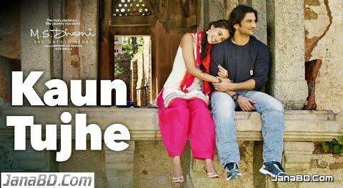 KAUN TUJHE Lyrics | Palak Muchhal | M.S. DHONI -THE UNTOLD STORY