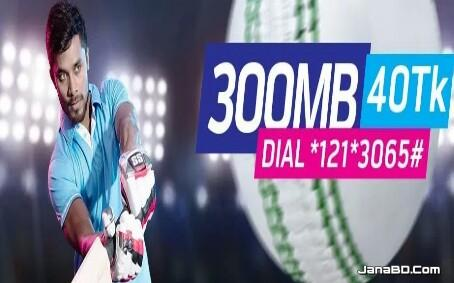 Grameenphone 300MB Internet 40tk Offer