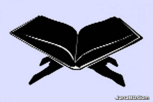 ভবিষ্যতের কোনো কাজে ইনশাল্লাহ বলার গুরুত্ব, যেখানে ইনশাল্লাহ বলা নিষিদ্ধ!