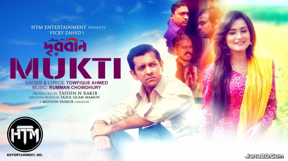 Mukti Lyrics | Tahsan and Nadia | Durbeen (Short Film)