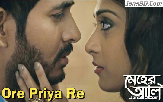 Ore Priya Re Lyrics | Meher Aali | Hiran Chatterjee