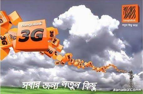Banglalink Free Facebook Offer