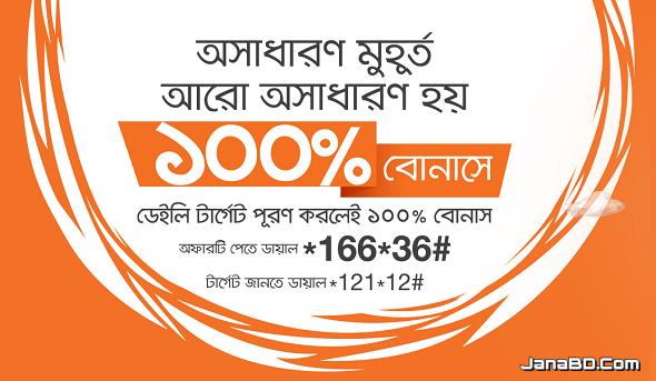 Banglalink 100% Bonus Everyday On Target Usage