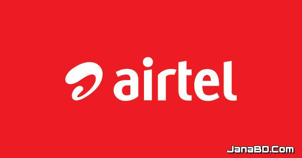 Airtel 3G recharge internet packages (update April 2017)