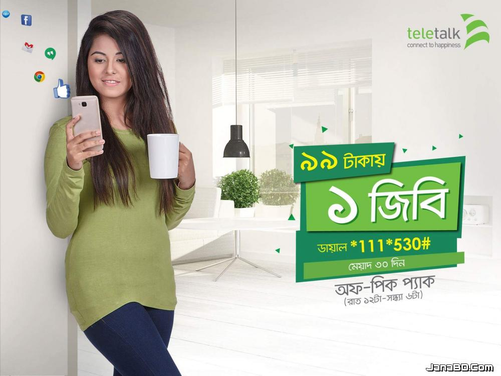 Teletalk 1GB 30Days 99Tk