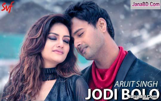 JODI BOLO LYRICS | One | Arijit Singh | Yash Dasgupta & Nusrat