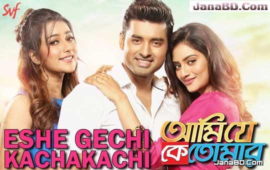 Eshe Gechi Kachakachi Lyrics | Ami Je Ke Tomar | Arijit Singh