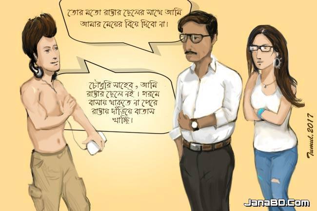 গরম গরম বাংলা সিনেমার সংলাপ