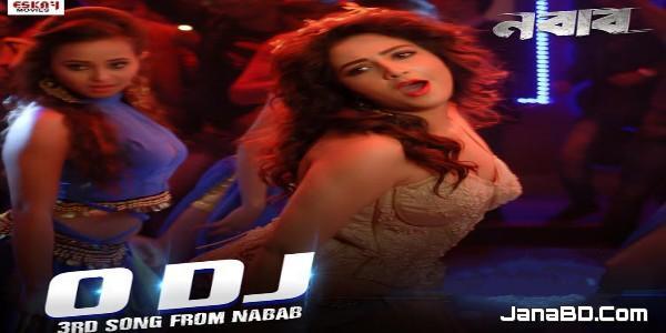 O DJ O DJ Lyrics | Shakib Khan & Subhasree | Nabab