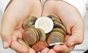 ফিতরা নির্ধারণ : জনপ্রতি সর্বনিম্ন ৬৫ টাকা