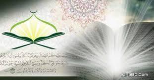 যে ঈমানদারগনের জন্য রেখেছেন আল্লাহর রহমতের সুসংবাদ