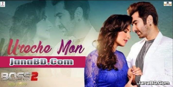 Ureche Mon Lyrics | Boss 2 | Arijit Singh, Jeet