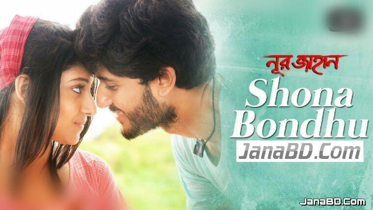 Shona Bondhu Lyrics | Noor Jahaan | Adrit Roy & Puja Chery Roy