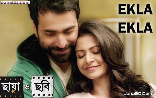 Ekla Ekla Lyrics   Chhaya O Chhobi   Shreya Ghoshal, Abir, Koel