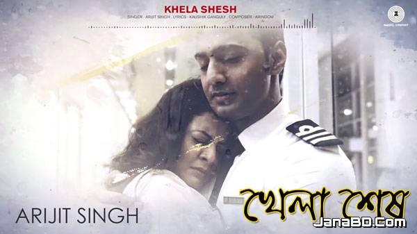 Khela Shesh Lyrics | Cockpit | Arijit Singh, Dev, Koel