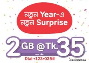 airtel 2GB 35Tk New Year Data Offer