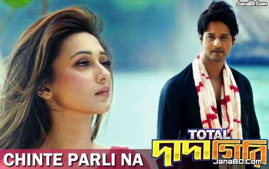 Chinte Parli Na Lyrics | Total Dadagiri | Jeet Gannguli, Yash, Mimi