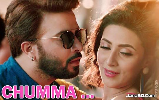 CHUMMA Lyrics - Shakib Khan, Mim - Ami Neta Hobo