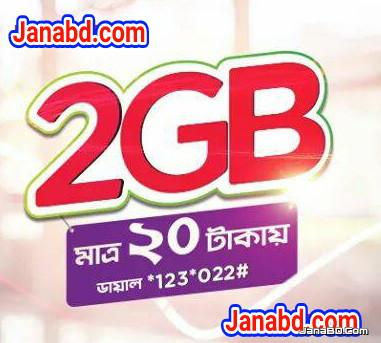 Robi 2GB Data 20Tk Internet Offer