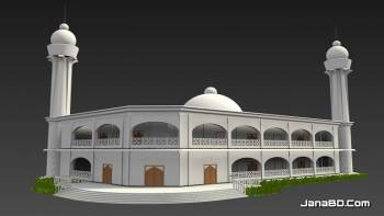 মহানবীর (সা.) সময়ে বাংলাদেশে নির্মিত মসজিদ