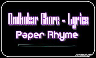 Nikosh Kalo Ai Adhare (অন্ধকার ঘরে) - Song Lyrics || Paper Rhyme.