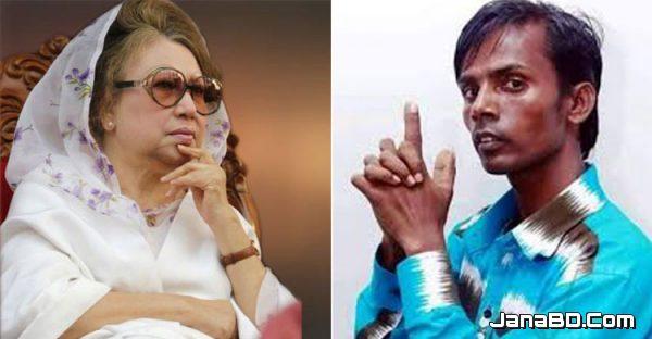 বেশি যোগ্য প্রার্থী কে: হিরো আলম, নাকি খালেদা জিয়া?