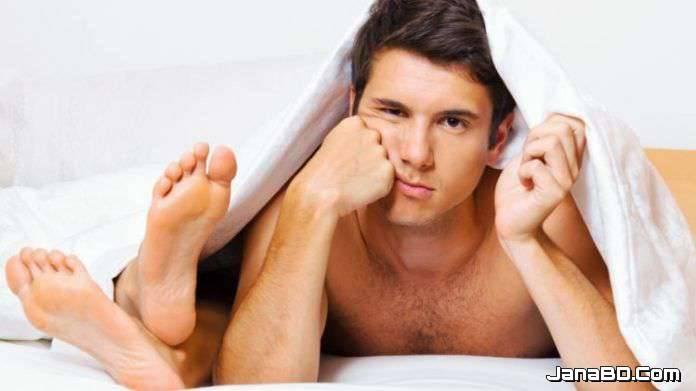 অকালে পুরুষত্ব নষ্ট হয়ে যেতে পারে যে ৮টি অভ্যাসে