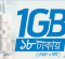 Gp 1GB 18Tk Internet Offer
