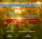 Beporowa Mon (বেপরোয়া মন) - Lyrics | Habib Wahid